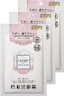 ラボン 香りサシェ (香り袋) ラブリーシック 3個セット