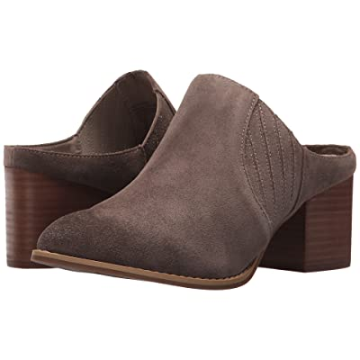 Seychelles Dialogue (Taupe Suede w/o Embroidery) Women
