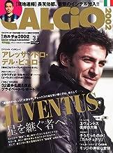 CALCiO (カルチョ) 2002 2011年 03月号 [雑誌]