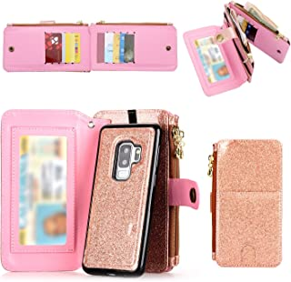Samsung Galaxy S9 Wallet Case, Improved 12 Card Holder, Dual Zipper Cash Change Slot, PU Leather Cover with Detachable Mag...