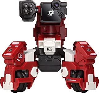 GJS ゲーミングロボット GEIO Red リアルバトルFPS スマートフォンアプリ対応 人工知能(AI)搭載 多種多様なゲームモード G00200 【国内正規品】