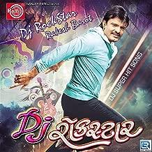 Dilthi Bandhi Me Prit O Sajan