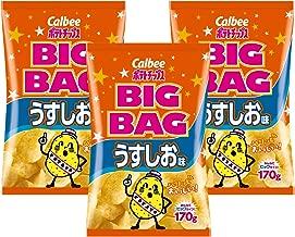 カルビー ビッグバッグ うすしお味 170g×3袋