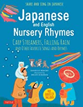 Japanese and English Nursery Rhymes: Carp Streamers, Falling Rain and Other Favorite Songs and Rhymes (Downloadable Audio of Rhymes in Japanese Included)