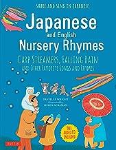Best japanese nursery rhymes lyrics Reviews