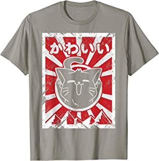Kawaii Neko Anime Maneki Cute Cat Lover Japanese Comics Gift T-Shirt