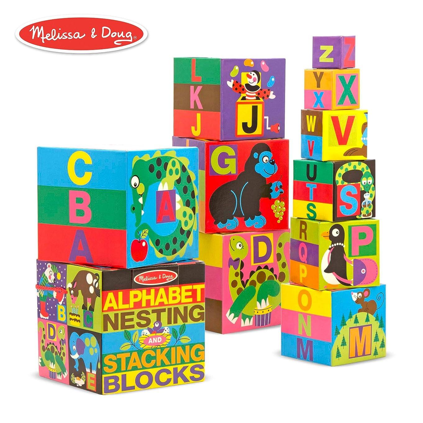 Melissa & Doug Alphabet Nesting and Stacking Blocks (Developmental Toys, Easy Storage, Durable Construction, 10 Cardboard Nesting Boxes)