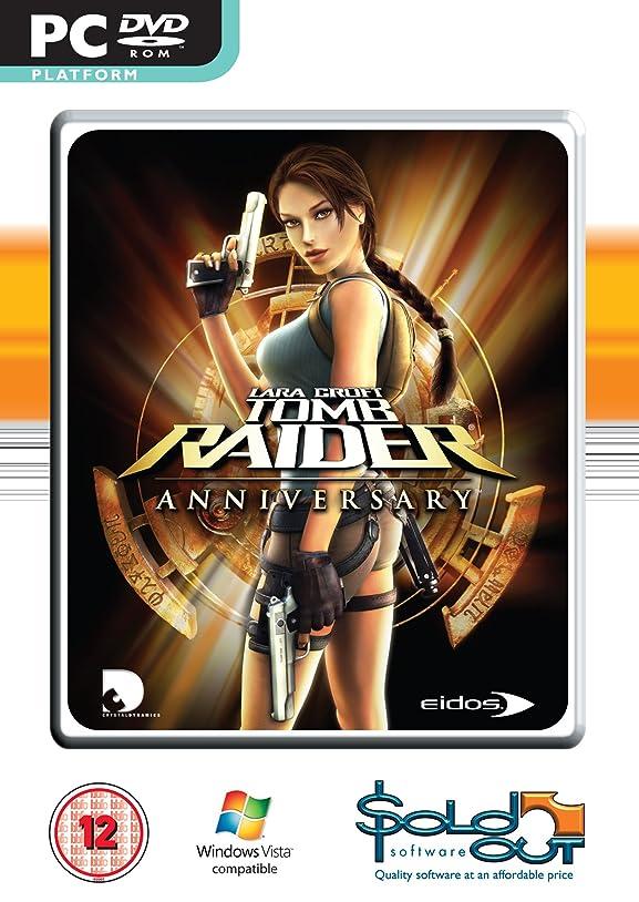 異形役に立たない忘れるTomb Raider Anniversary (PC) (輸入版)
