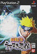 Naruto Uzumaki Chronicles - Japanese PS2 Import Game