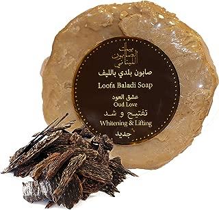 Bayt Al Saboun Al Loubnani Oud Love Whitening And Lifting Loofah Soap, 300 Gm
