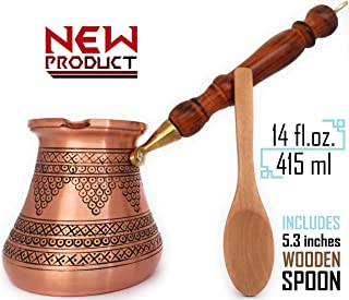 DEDE Copper- 2020 -PCZ Series (Large-14fl.oz)-Thickest Solid Copper Stamped and Hammered Turkish Greek Arabic Coffee Pot with Wooden Handle, Stovetop Coffee Maker Cezve Jezve Jazva Ibrik Briki (Matte)