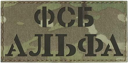 russian spetsnaz fsb alpha group