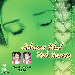 Sahnoon Bhul Nah Jaween