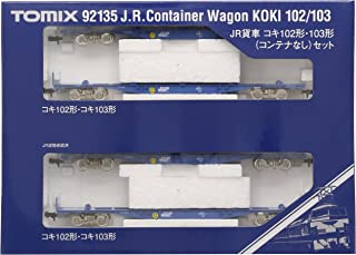 TOMIX Nゲージ コキ102 103形 コンテナなし セット 92135 鉄道模型 貨車