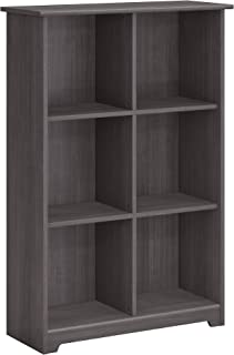 Cabot 6 Cube Bookcase in Heather Gray