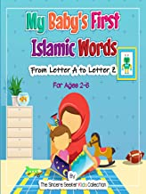 My Babys First Islamic Words: From Letter A to Letter Z (English Edition)