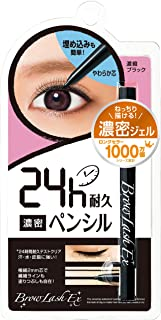 Best browlash ex eyeliner Reviews