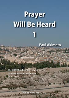 【電子書籍】『Prayer Will Be Heard』1 (English Edition)