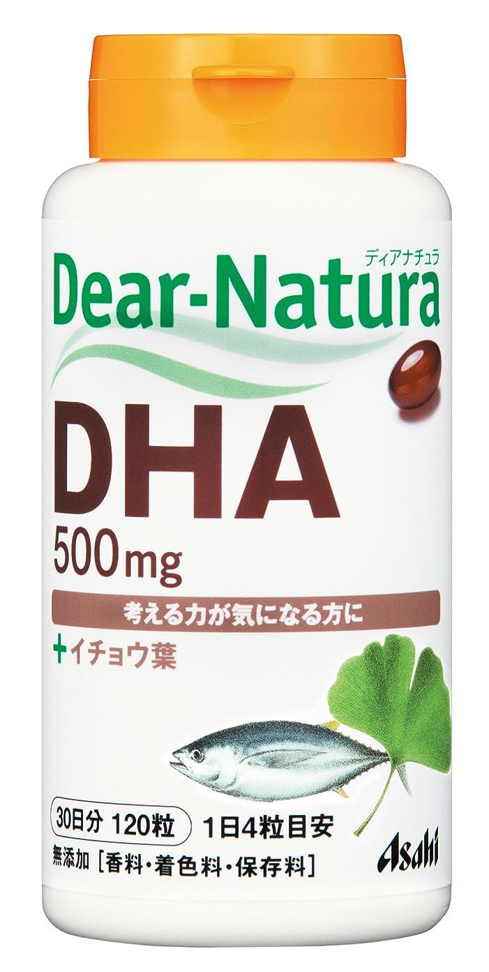 スペア溢れんばかりの代名詞ディアナチュラ DHA with イチョウ葉 120粒 (30日分)