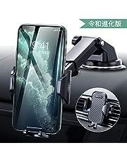 【2019進化版】DesertWest 車載ホルダー 2in1 スマホホルダー 片手操作 粘着ゲル吸盤&エアコン吹き出し口式兼用 スマホスタンド 車 携帯ホルダー iphone 車載ホルダー 取り付け簡単 360度回転 伸縮アーム ワンタッチ 手帳型ケース対応 自由調節/日本語説明書付き/4-7インチ全機種対応 iPhone/Samsung/Sony/LG/Huawei など