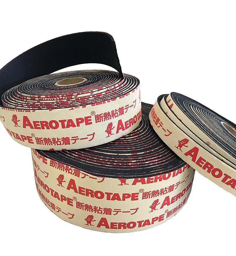 聴衆野心的セーターエアロテープ 6mm厚×50mm幅×長さ7.5M 2個