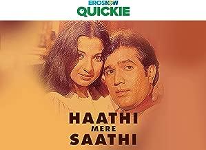Haathi Mere Saathi - Season 1