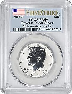 2018-S Kennedy Silver Half Dollar, Reverse Proof 50th Anniversary Set, PR69, First Strike, PCGS