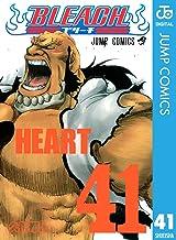 表紙: BLEACH モノクロ版 41 (ジャンプコミックスDIGITAL) | 久保帯人