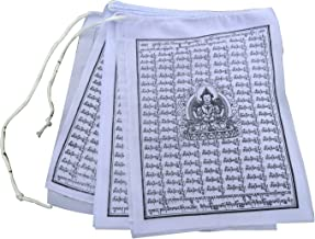 Tibetan Prayer Flags Solid Colours Prayer Flags From Nepal (White)