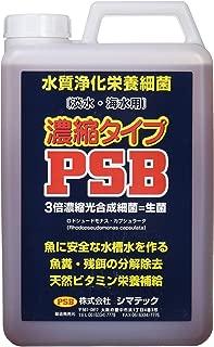 シマテック PSB 濃縮タイプ 2L