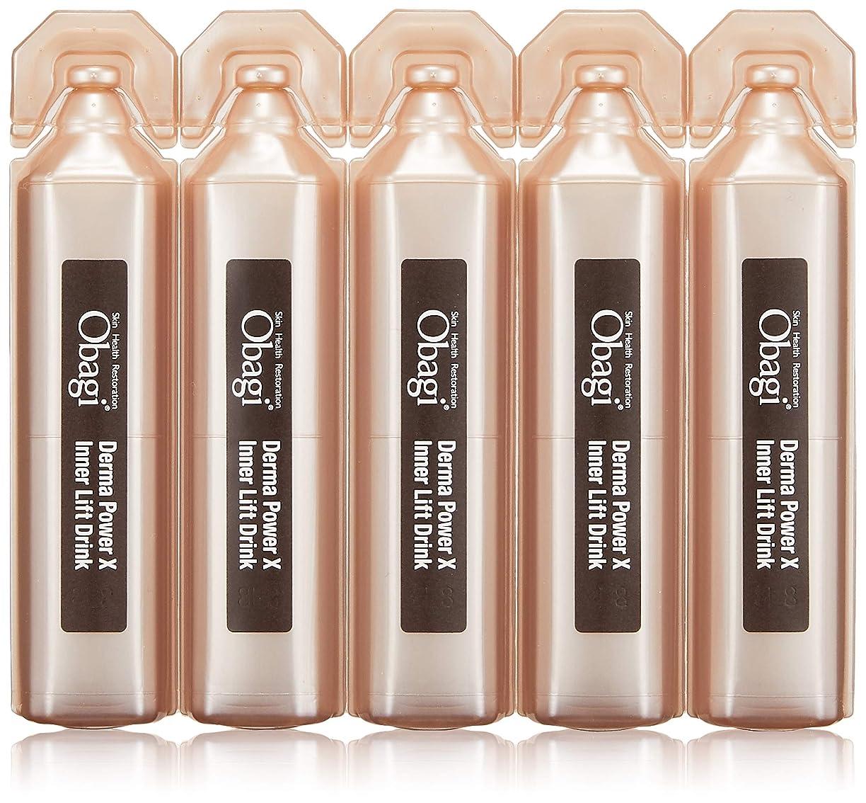 予防接種するレザーテスピアンObagi(オバジ) オバジ ダーマパワーX インナーリフト ドリンク(美容飲料) 20mL×10本