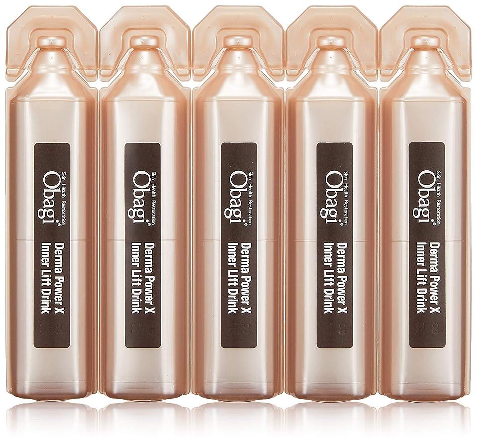 分類するエジプト人群がるObagi(オバジ) オバジ ダーマパワーX インナーリフト ドリンク(美容飲料) 20mL×10本