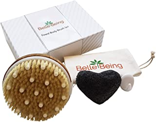 BELLE BEING Dry Brushing Body Brush Set with Facial Konjac Sponge, Hook, Bag - Cellulite Reduction, . , Lymphatic Drainag...