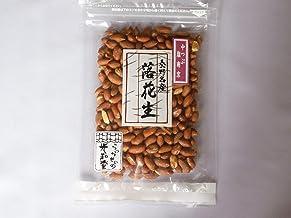 秦野落花生 中実塩南京120g 20入・1箱