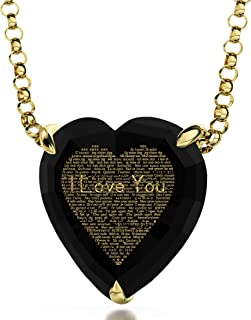 """Gold Plated Heart Necklace 120 Languages I Love You 24k Gold Inscribed on Cubic Zirconia, 18"""" Gold Filled"""