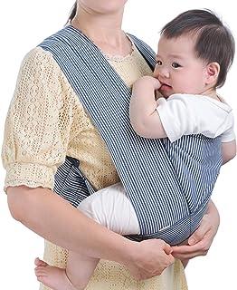 TWONE(トォネ)抱っこひも 前抱きタイプ らくらくキャリーアジャスト ベビーキャリア だっこひも コンパクト 男女兼用 赤ちゃん サイズ調整可能 収納ポーチ 3ヶ月~3歳 軽量 持ち運び便利お出かけ 抱き方やすい 安心 便利 日本語説明書付き 収納ポーチ付き 女の子 男の子 新生児 出産祝い クリスマスギフト 初めての母親のプレゼント (ネイビー)