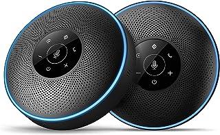 スピーカーフォン(2台セット) eMeet マイクスピーカー 連結機能 ワイヤレススピーカーフォン 8-16名程度の中大会議用 360˚全方向集音 エコー・ノイズのキャンセリング USB/Bluetooth/AUX対応 高音質 位置検出機能 L...