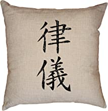 Hollywood Thread Honesty Loyalty - Chinese/Japanese Asian Kanji Characters Decorative Linen Throw Cushion Pillow Case with Insert