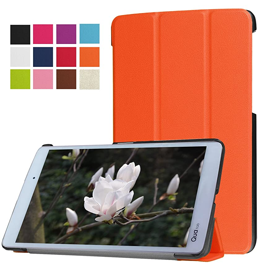 敬礼一生無力( まごころすとあ ) 【Qua tab PX (LGT31) / 8インチ / オレンジ 】 au Qua tab タブレットケース シンプル スマートカバー スタンド マグネット開閉 機能 液晶保護フィルム付き