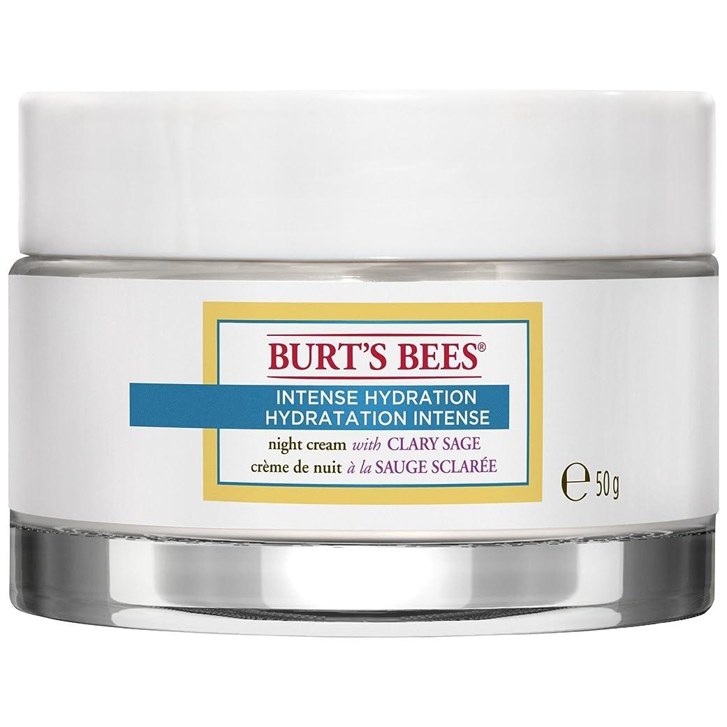 ステレオタイプ証人怒っているバーツビー激しい水和ナイトクリーム50グラム (Burt's Bees) (x2) - Burt's Bees Intense Hydration Night Cream 50g (Pack of 2) [並行輸入品]