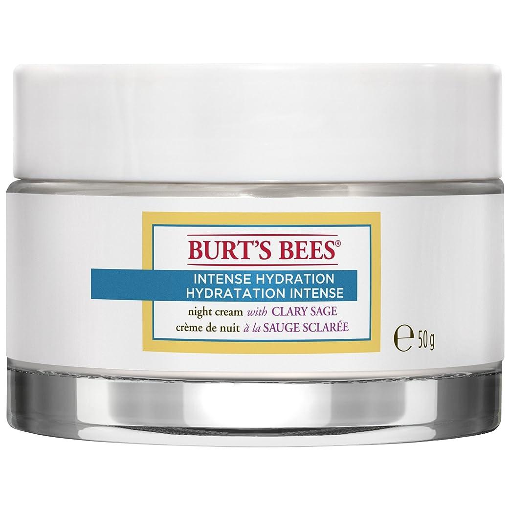 水曜日平らなトラフバーツビー激しい水和ナイトクリーム50グラム (Burt's Bees) - Burt's Bees Intense Hydration Night Cream 50g [並行輸入品]