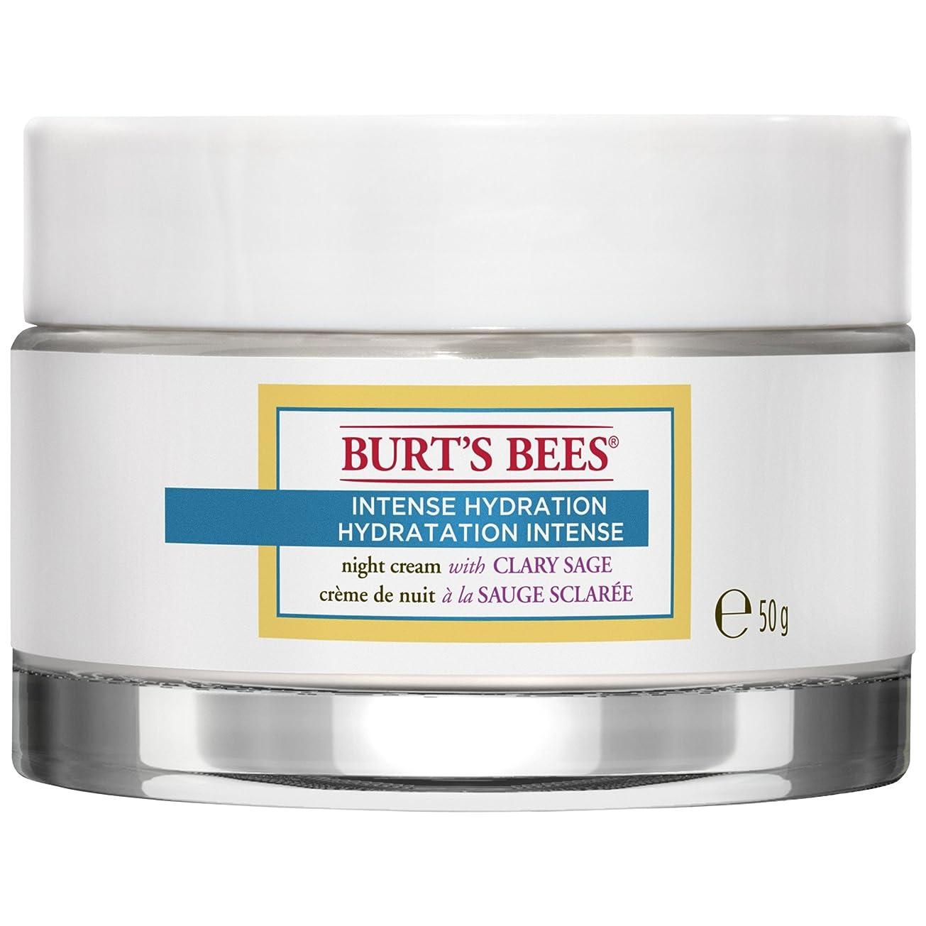 バーツビー激しい水和ナイトクリーム50グラム (Burt's Bees) - Burt's Bees Intense Hydration Night Cream 50g [並行輸入品]