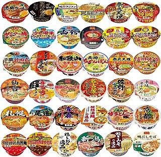 ヤマダイ ニュータッチ 凄麺 繁盛店ラーメン 全国ご当地ラーメン 食べくらべ 24種24食セット