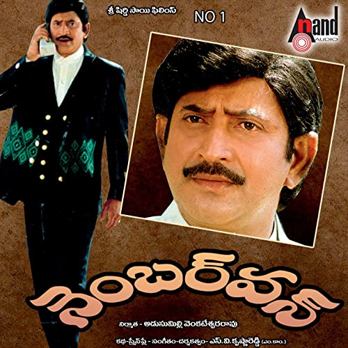 Number One (Theme Song) by S  V  Krishna Reddy on Amazon Music