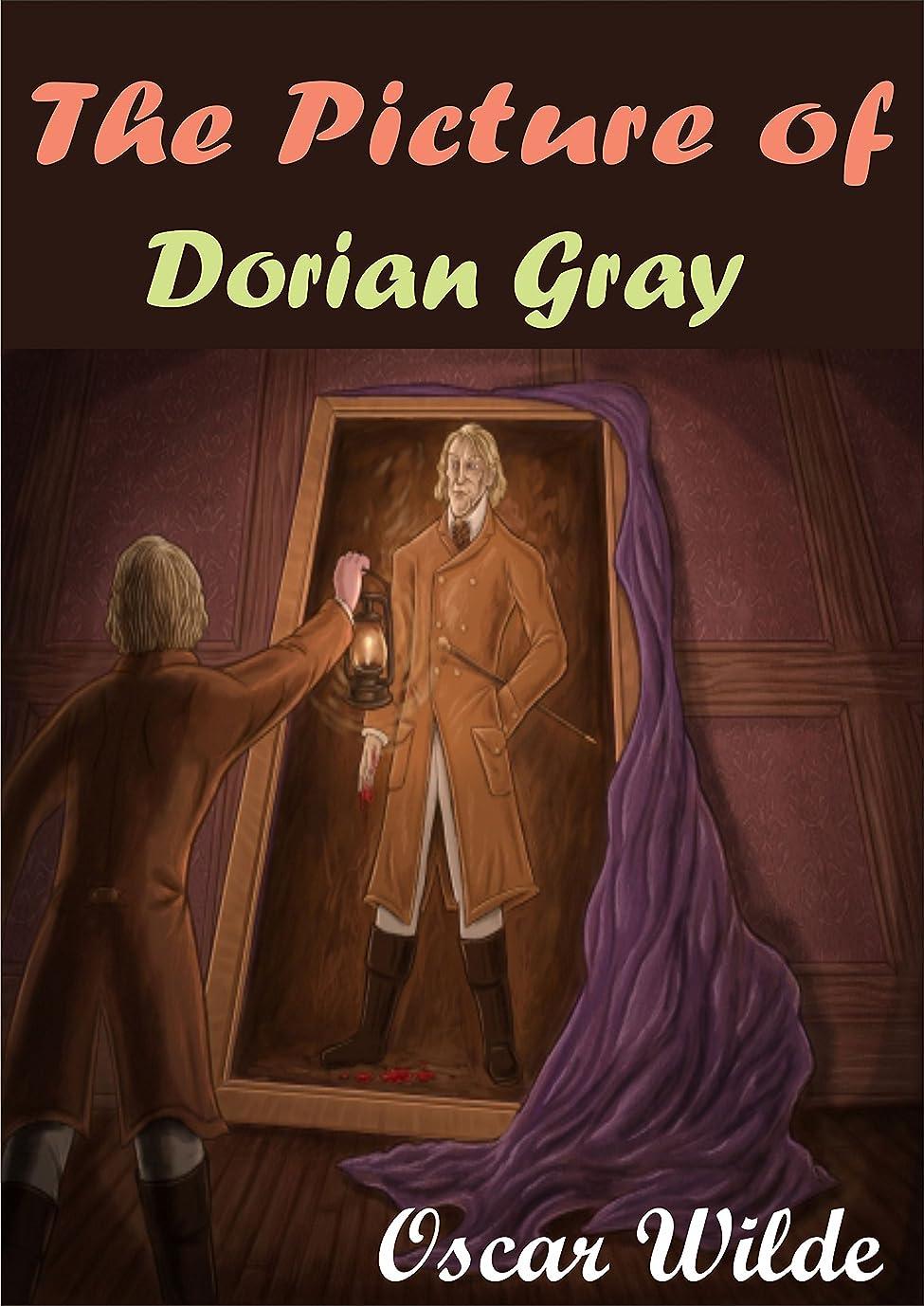 コンパイルアルコールエジプトThe Picture of Dorian Gray: Annotated (English Edition)