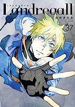 Landreaall: 37【電子限定描き下ろしペーパー付き】 (ZERO-SUMコミックス)