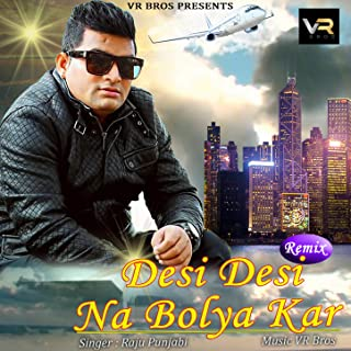 Desi Desi Na Bolya Kar - Single