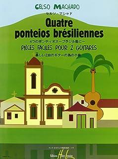 4 Ponteios Bresiliennes (2 guitars)