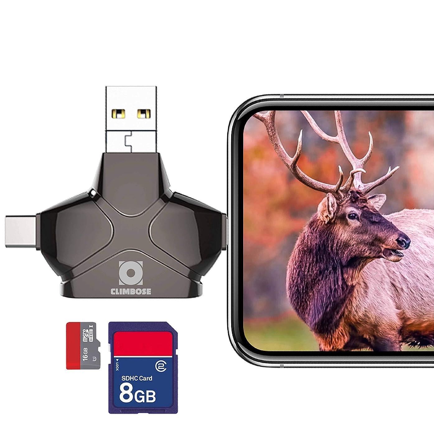 自動車系譜スペースClimbose ハンティングトレイルカメラ 20MP 1080P HD ナイトビジョン ハンティングビデオカメラ 65フィート 野生動物カメラ 940nm IR LED 2インチ液晶ディスプレイ 防水 IP56 インスタント監視カメラ