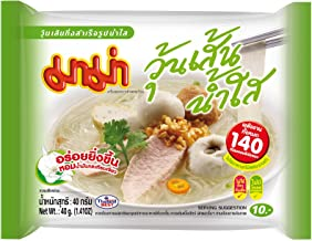 Instant Mama Bean Vermicelli Noodles Clear Soup - Pack of 10